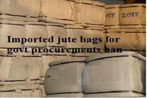 واردات کیسه های جوت به کشور هند ممنوع شد