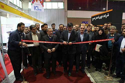 افتتاحیه یازدهمین نمایشگاه بین المللی صنعت نساجی در اصفهان