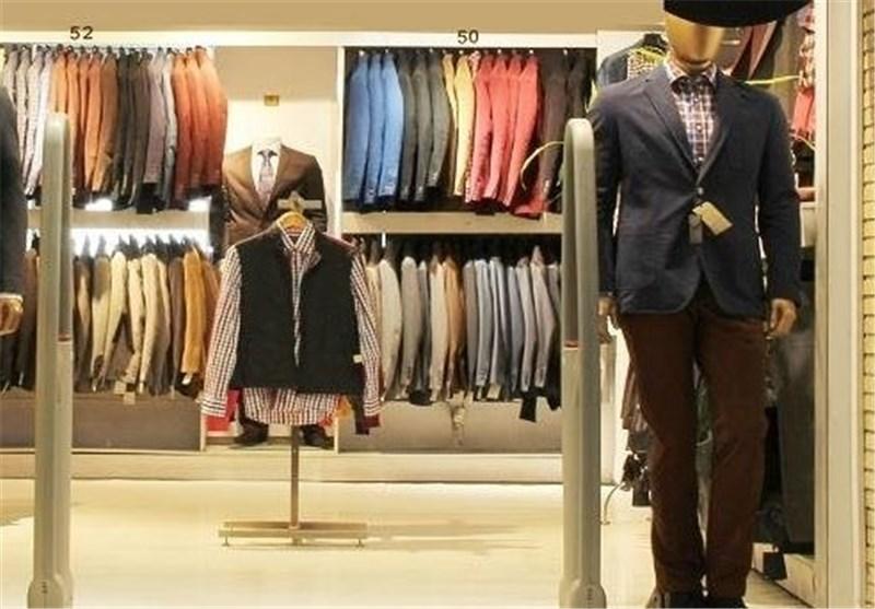 دریافت مجوز فعالیت ۳۰ برند پوشاک در ایران